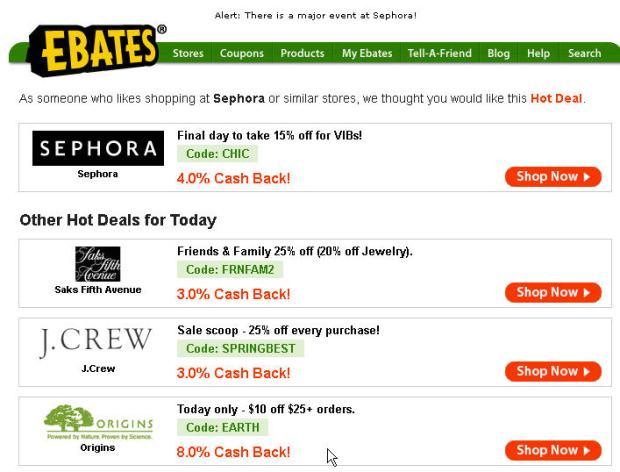 ebates_deals