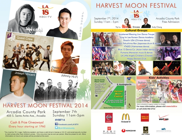 Harvest Moon Festival 2014 - Free event 9/7/14, Arcadia, 11am-5pm | http://wp.me/p3cljj-fd